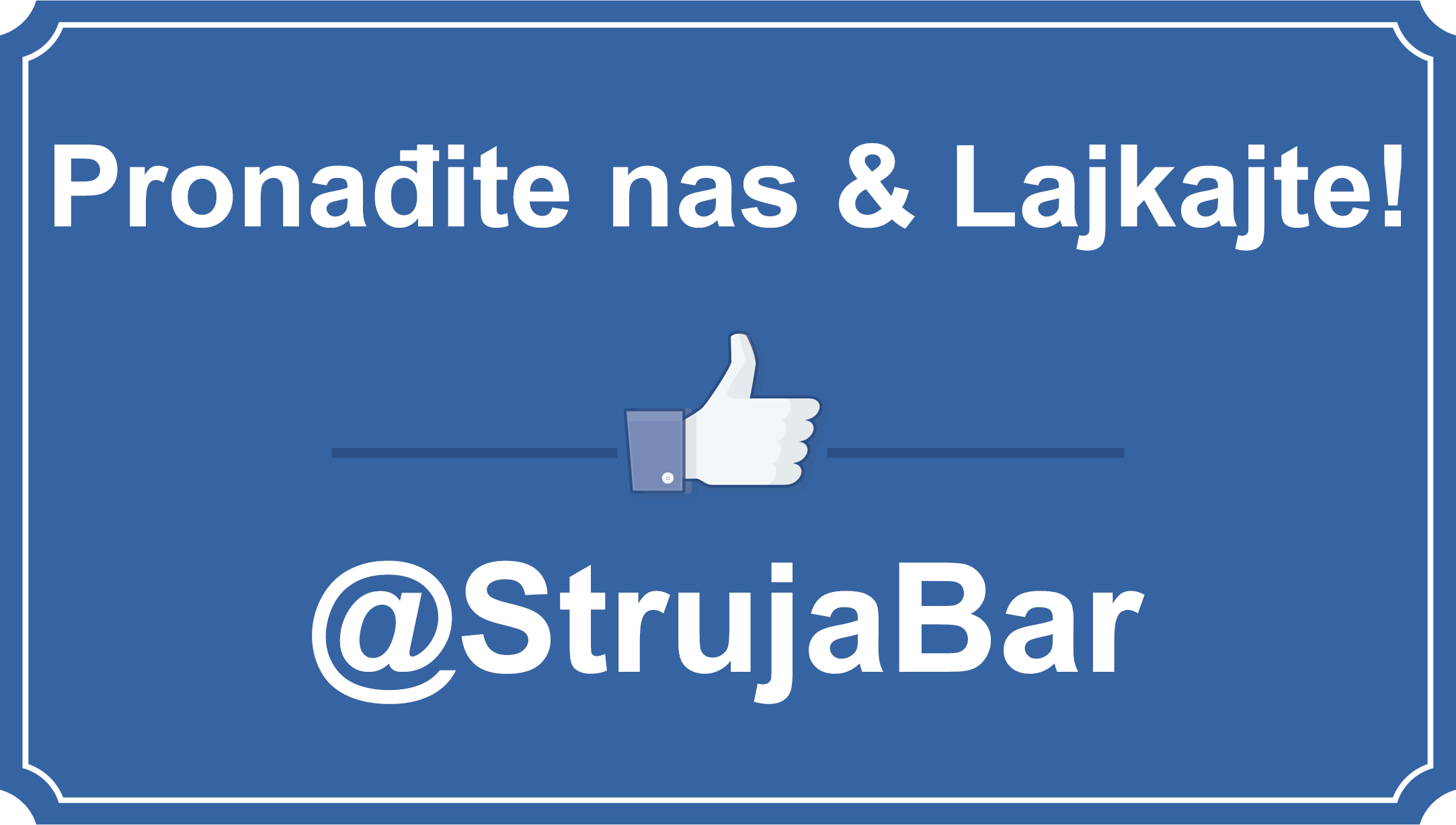 StrujaBar